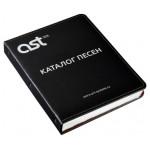 Фирменные папки AST
