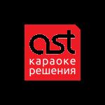 Купить караоке систему AST в Калининграде. Караоке с баллами для дома, купить караоке для ресторана,бара или кафе.