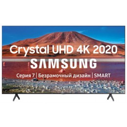 "Телевизор Samsung UE43TU7100U 43"""